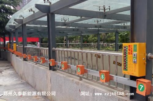 小区业主们已切身感受到了郑州小区充电站带来的便利!