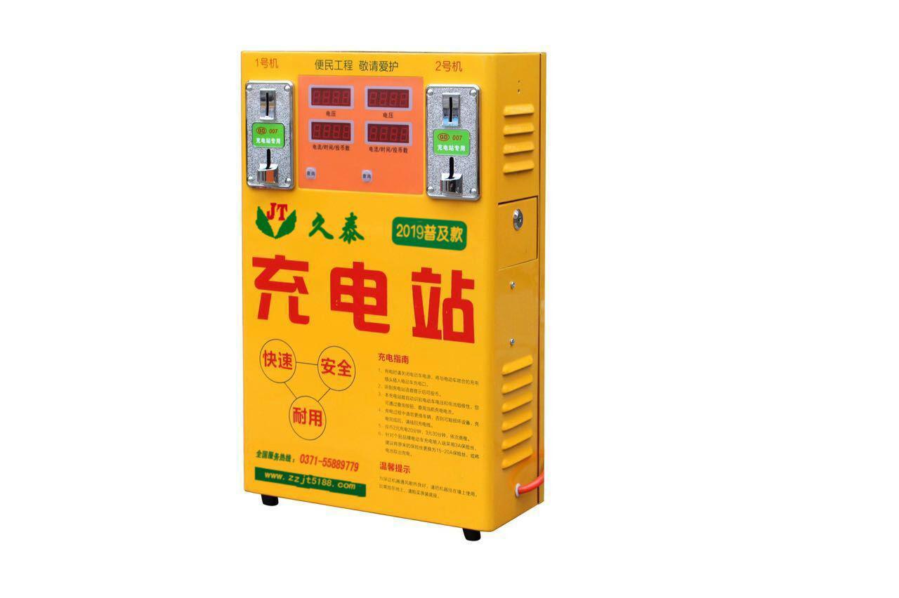 电动车充电站JT-K2