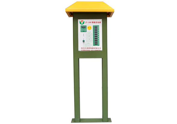 电动车充电站JT-10B