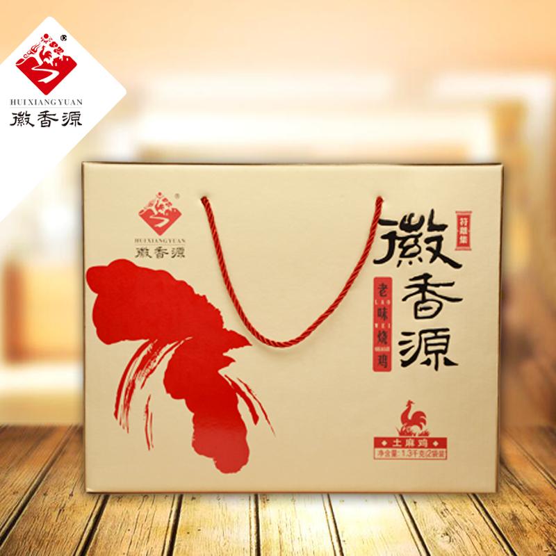 土麻鸡精品礼盒1300g