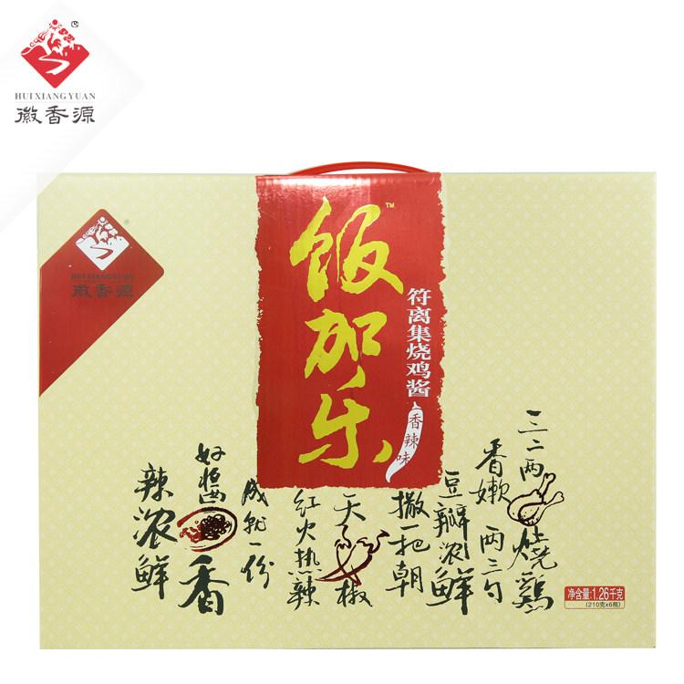 烧鸡酱礼盒210g*6瓶