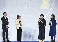 中国艺术权力榜2017公众影响力与艺术慈善