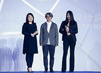 中国艺术权力榜2017年度画廊