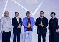 中国艺术权力榜2017年度设计推广