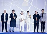 中国艺术权力榜2017年度设计品牌