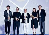 中国艺术权力榜2017年度设计师