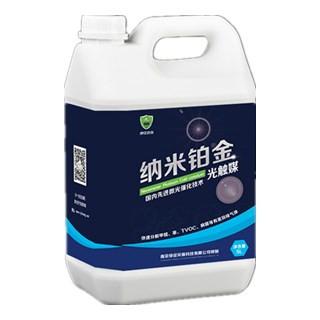 室内空气污染异味治理