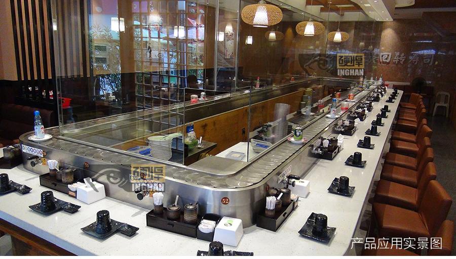 回转寿司餐厅