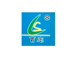 河北曹施健康管理有限公司