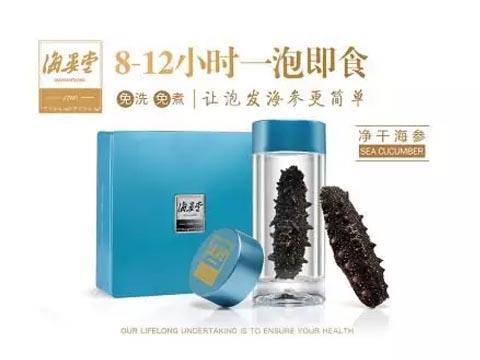 海晏堂将再次亮相2020CIHIE第27届中国国际健康产业博览会