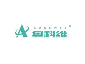 广州奥科维电有限公司