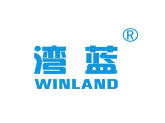 杭州湾蓝环保科技有限公司
