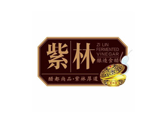 山西紫林醋业股份有限公司