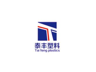 山东临朐泰丰塑料制品有限公司
