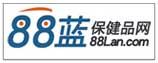 88蓝保健品网