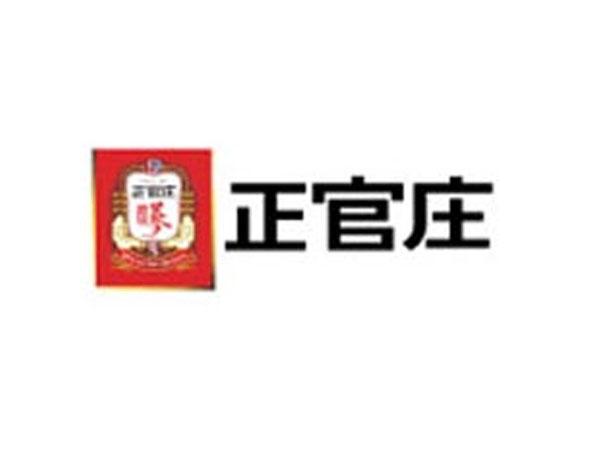 正官庄六年根商业(上海)有限公司