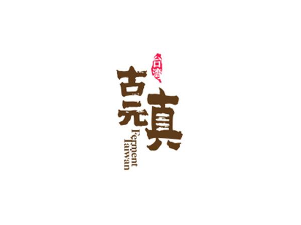 深圳中科台富生物科技有限公司