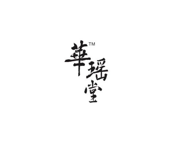 广东瑶森生物科技有限公司
