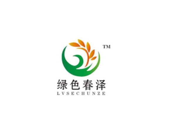 山西春泽农业开发有限公司