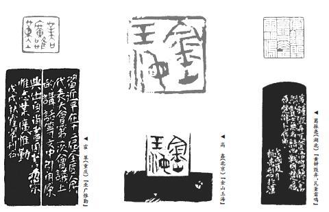 """现状与未来———以""""全国第八届篆刻艺术展""""为中心的学术考察"""