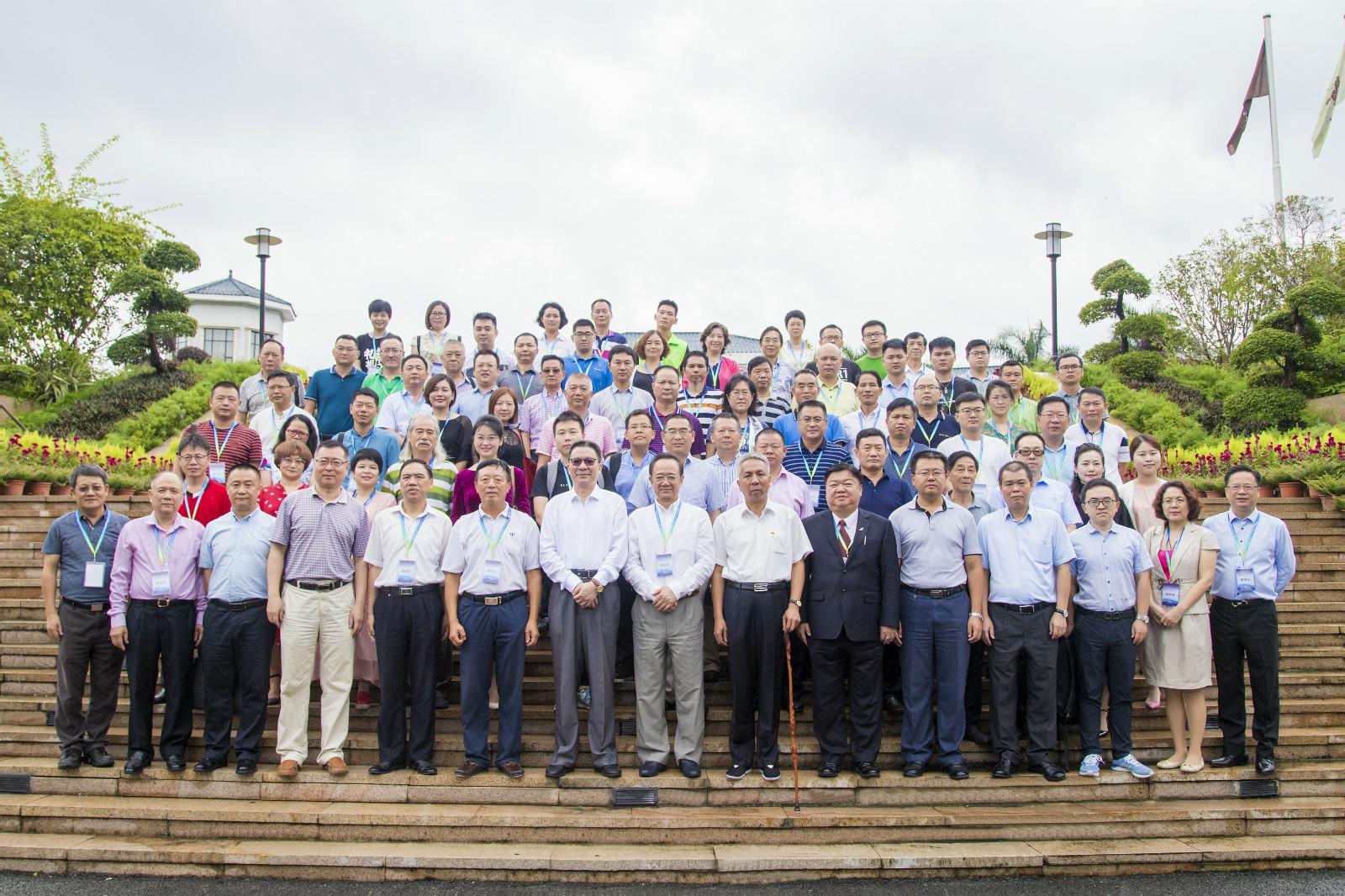 中国生态农业产业大会(深圳)