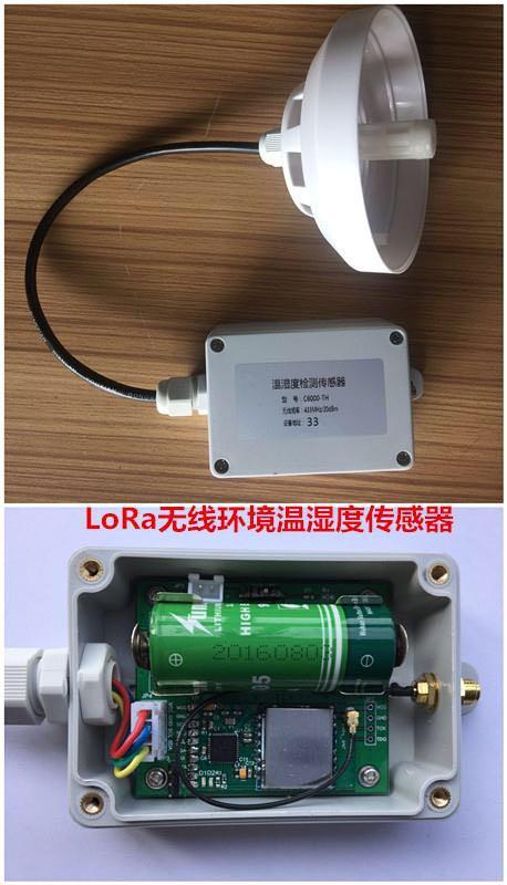 无线温湿度传白银网感器