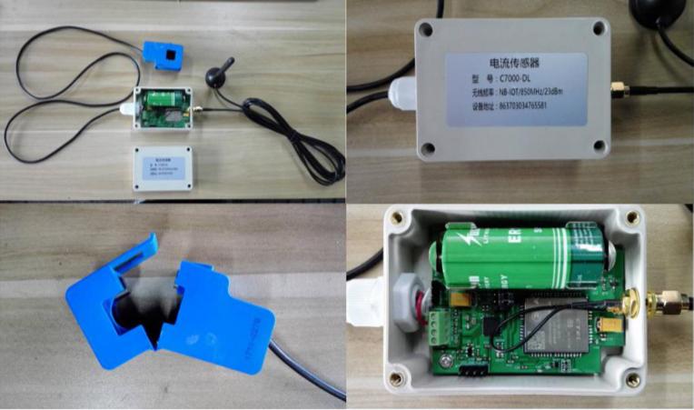 NBIOT电流检测传感器