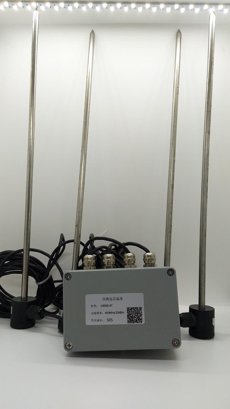 包芯温度传感器
