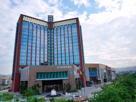 樂安居國際酒店