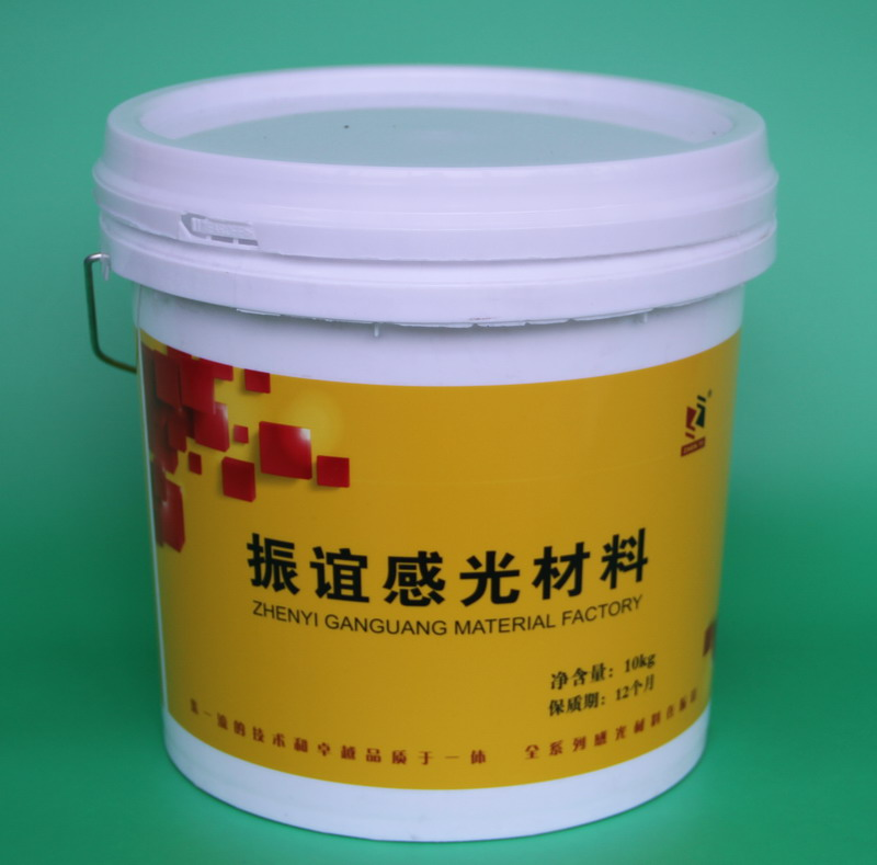 ZY308单组份环保型圆网制版感光胶(乳黄色)