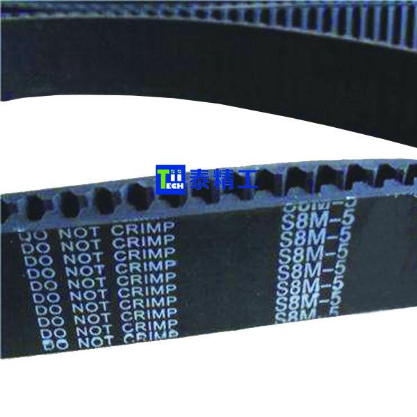 橡胶同步带984-DS8M-45   152-S8M-45