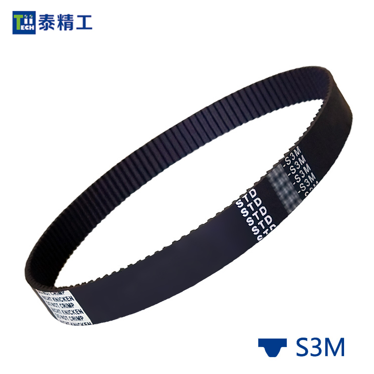 STD-3M同步带 橡胶同步传动带 工业皮带 齿形皮带工厂 平方价格