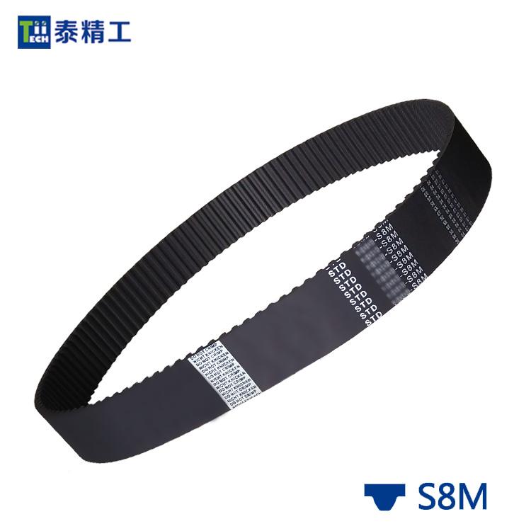 STD-8M同步带 橡胶同步传动带 工业皮带 齿形皮带工厂 平方价格