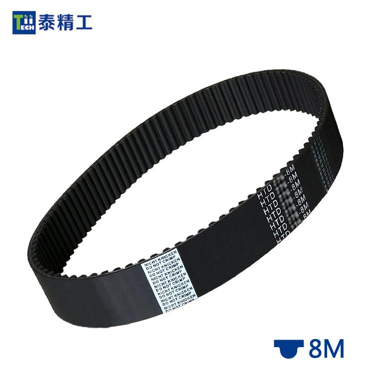 HTD-8M同步带 橡胶同步传动带 工业皮带 齿形皮带工厂 平方价格