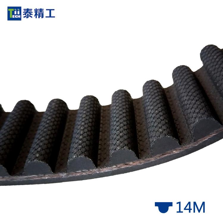 HTD-14M同步带 橡胶同步传动带 高强度工业皮带 齿形皮带工厂