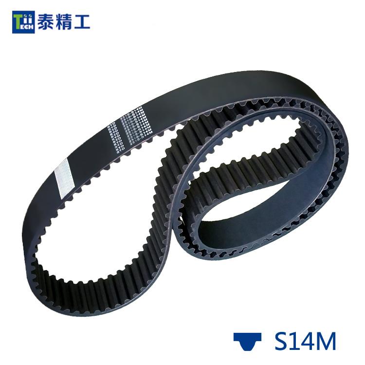 STD-14M同步带 橡胶同步传动带 高强度工业皮带 齿形皮带工厂