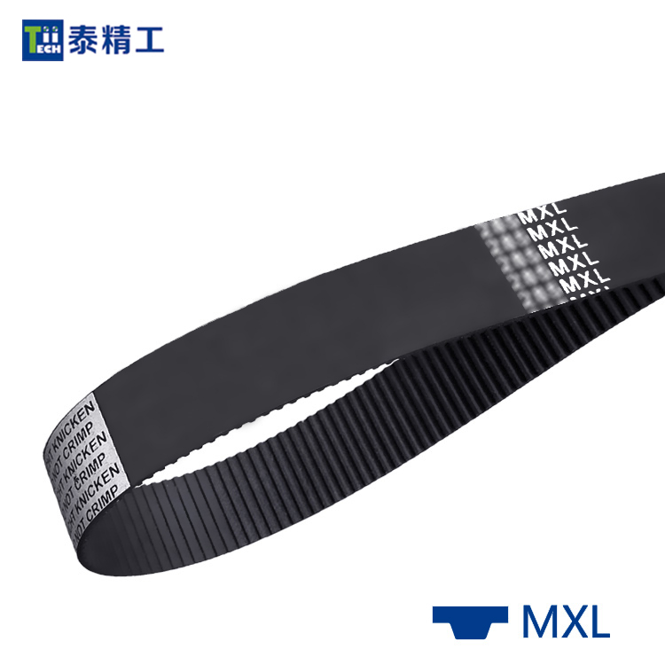 MXL齿形同步带 橡胶同步传动带 高强度工业皮带 齿形皮带工厂