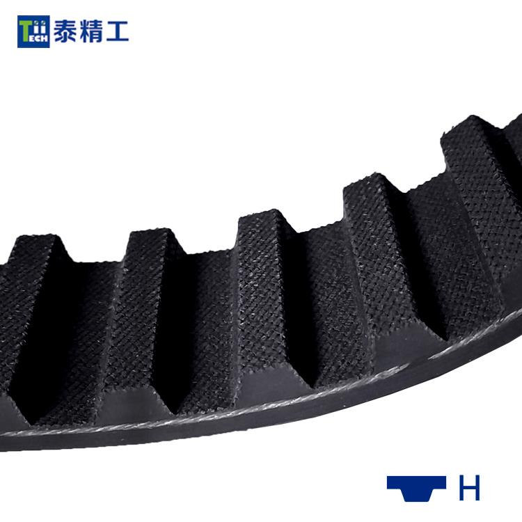 H齿形同步带 橡胶同步传动带 高强度工业皮带 齿形皮带工厂