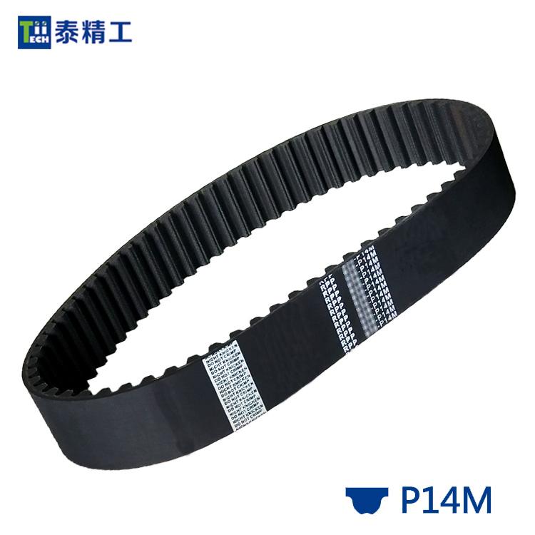RPP齿形同步带 橡胶同步传动带 高强度工业皮带 齿形皮带工厂