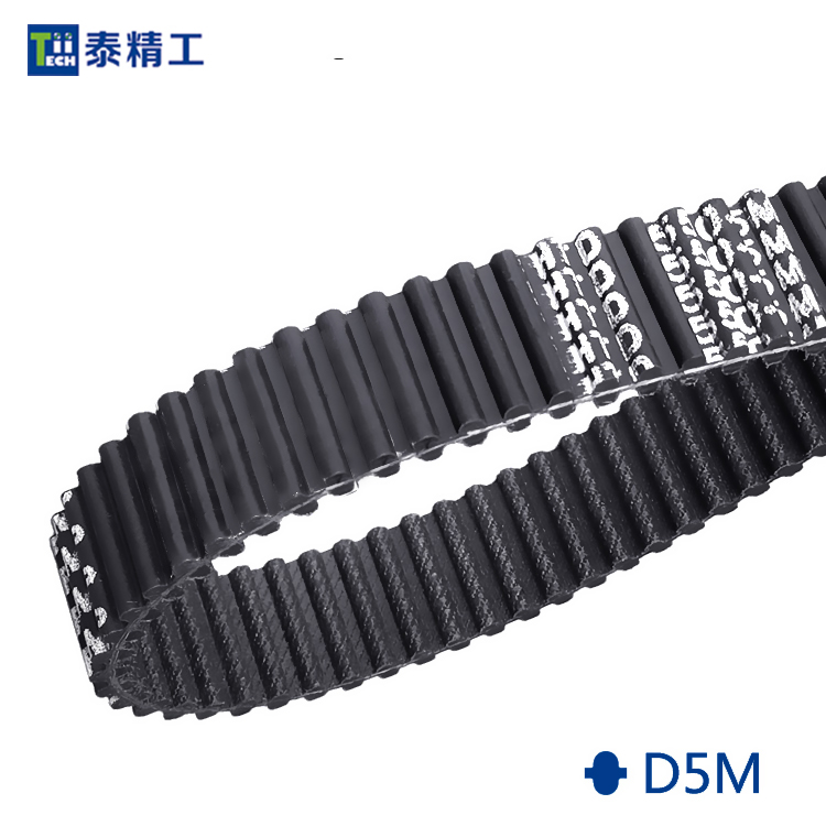 D5M齿形同步带 橡胶同步传动带 高强度工业皮带 齿形皮带工厂