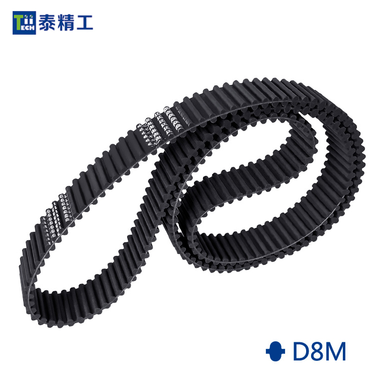 D8M齿形同步带 橡胶同步传动带 高强度工业皮带 齿形皮带工厂