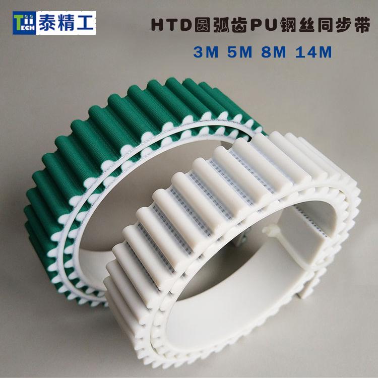 HTD圆弧齿PU同步带 聚氨酯同步 高强度工业皮带 齿形皮带工厂