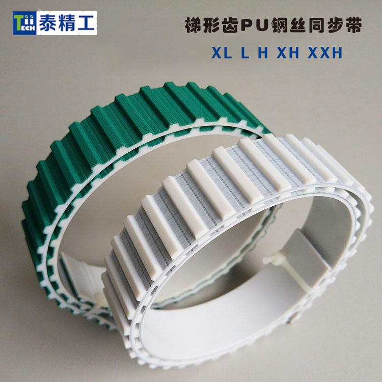 L H 梯形齿PU同步带 聚氨酯同步 高强度工业皮带 齿形皮带工厂