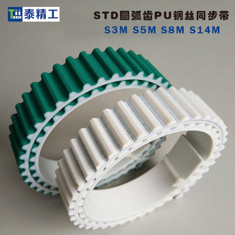 STD圆弧齿PU同步带 聚氨酯同步 高强度工业皮带 齿形皮带工厂