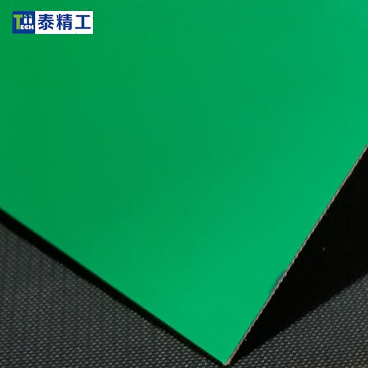 美国Hitopower艾拓普绿色聚氨酯PU输送带