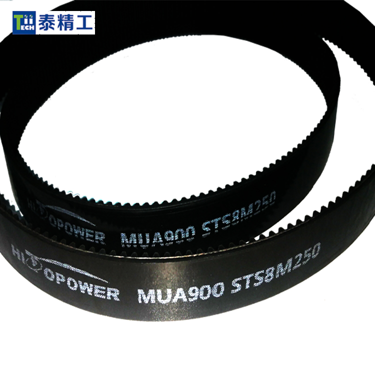 美国艾拓普HitopowerMUA耐高温同步带 MUA900-STS5M250