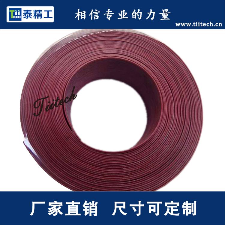 尼龙钢芯牵引带(钢丝吊带)4350*15mm