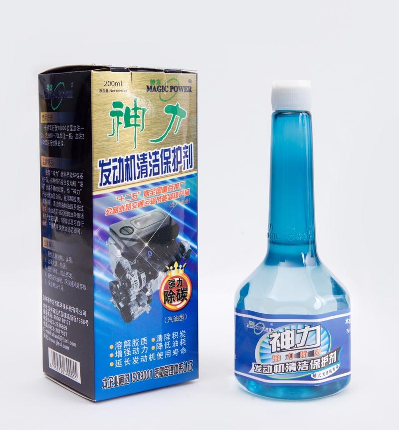 发动机清洁保护剂(汽油型)包装