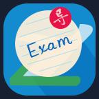 导游考试系统