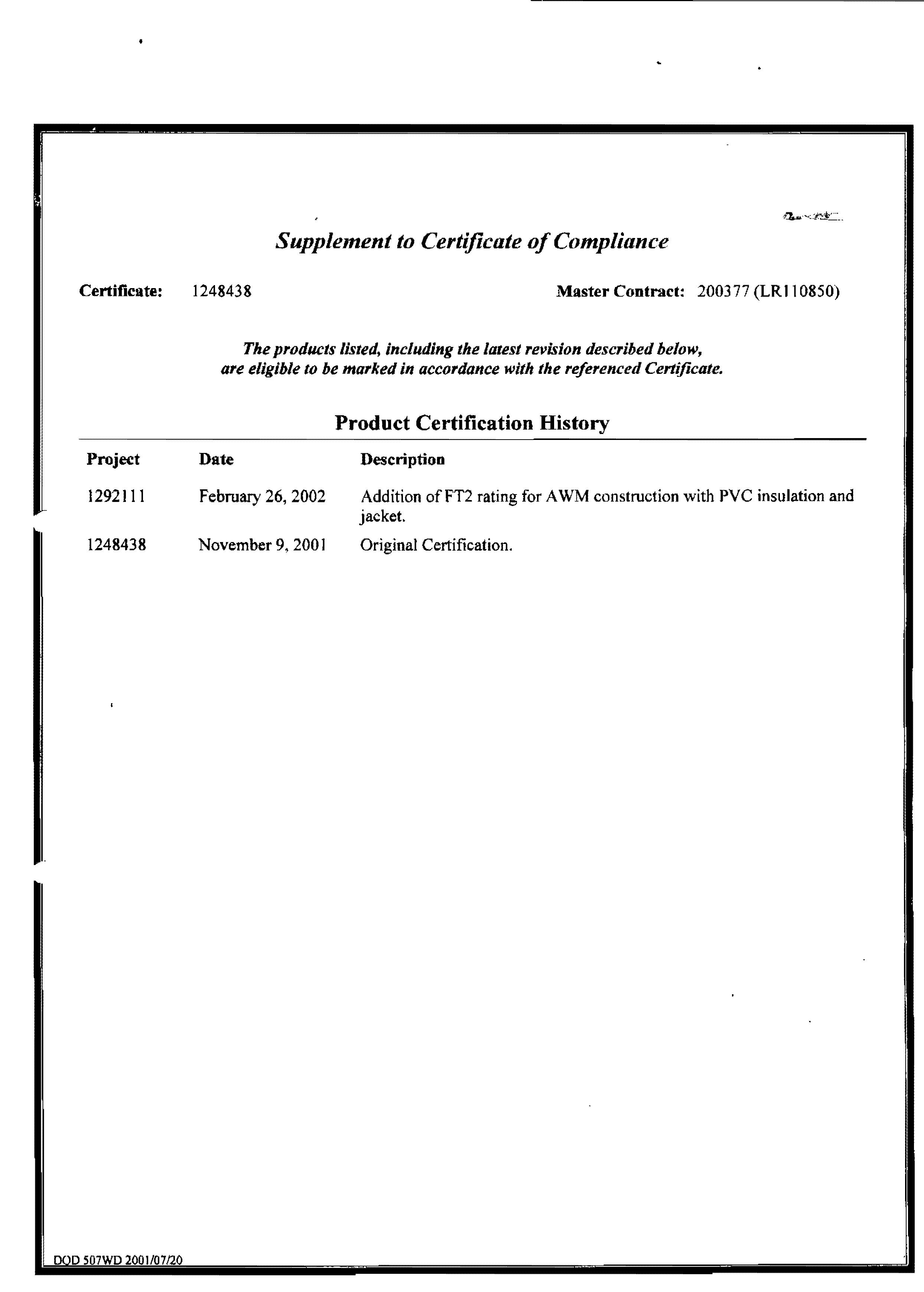 加拿大 CSA认证